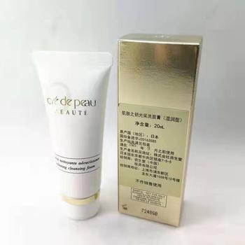 【国内专柜秒发】CPB肌肤之钥光采洗面膏(湿润型)20ml泡沫洗面霜