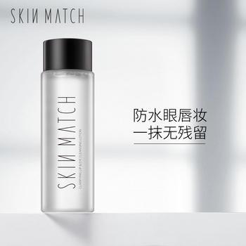 SKINMATCH极密净透眼唇卸妆液130ml 温和不刺激