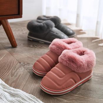 远港高包跟棉鞋家居厚底保暖防滑防水PU毛绒棉拖鞋