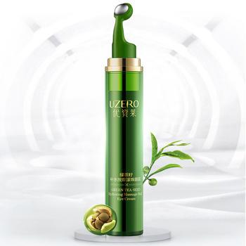 优资莱 绿茶籽系列 绿茶籽补水按摩滚珠眼霜