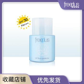 日本•芙丽芳丝(freeplus)亮肤隔离防晒液30ml