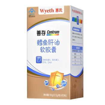 惠氏 善存(Centrum)千林 鳕鱼肝油软胶囊0.5g*60粒