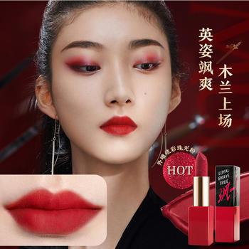 KACH花木兰口红女唇釉唇彩唇蜜持久滋润中国红防水