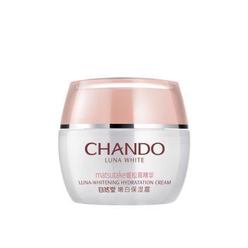 中国•自然堂(CHANDO)嫩白保湿霜 50g面霜