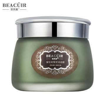 萃然美 绿豆泥浆控油面膜130g清洁毛孔舒缓修复保湿