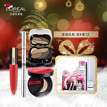 欧莱雅圣诞礼包1(轻垫霜14g,眉笔0.3+0.25g,唇釉7ml,眼影4.4g)