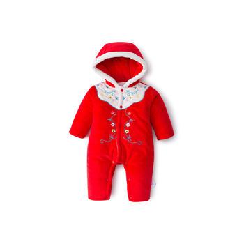 Cipango 民族风可爱小花宝宝棉服 冬季婴幼儿新年年服 加厚外出服