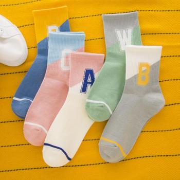 赛棉 5双装新款袜子女中筒字母AB袜 韩版网红学院风四季棉袜