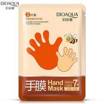 泊泉雅 蜂蜜保湿嫩滑护手膜贴手部护理润肤乳精华手膜 10片装