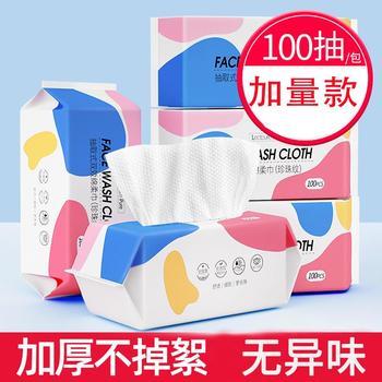 洗脸巾女纯棉一次性抽取式擦脸推荐洗面洁面巾
