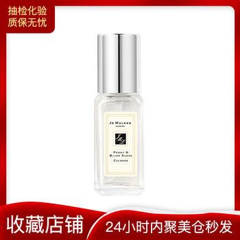 英国•祖.玛珑JO MALONE香水(牡丹与胭红麂绒香型)/牡丹胭红麂绒香型 9ml