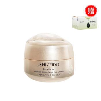 Shiseido资生堂眼霜 盼丽风姿智感抚痕眼霜/小雷达 15ml提拉紧致