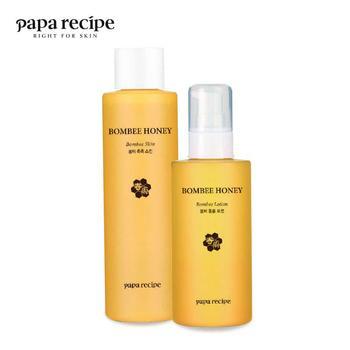 韩国春雨蜂蜜水乳套装女男士护肤补水清爽型敏感肌爽肤水乳液