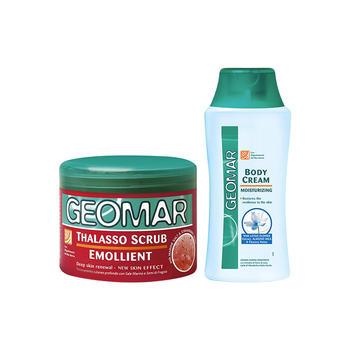 意大利GEOMAR吉儿玛美肤基础护理套装 草莓磨砂膏300g+保湿身体乳300ml
