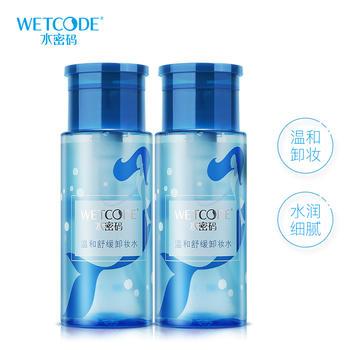 水密码海泉深透温和舒缓卸妆水特惠装温和卸妆水润细腻