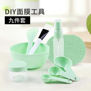 优家(UPLUS)DIY面膜工具9件套(自制面膜工具套装)