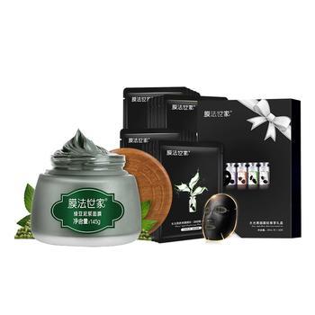 膜法世家水光黑面膜20片+绿豆泥浆面膜145g 组合装 补水 清洁控油