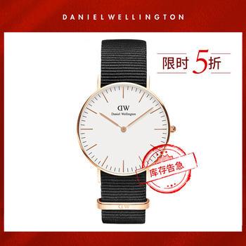 Danielwellington丹尼尔惠灵顿 dw手表女 36mm织纹黑表盘女表经典简约韩