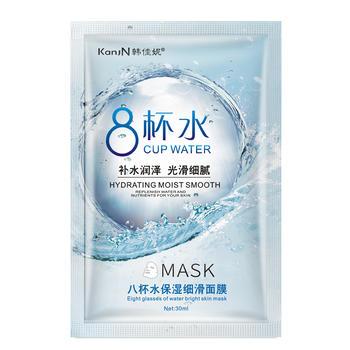 8八杯水面膜补水保湿美白正品淡化斑祛痘印收缩毛孔紧致男女专用