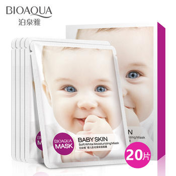 泊泉雅 婴儿肌幼滑保湿面膜补水滋润温和滋养嫩滑细腻面膜贴20片装