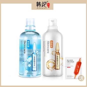韩纪 李佳琦推荐人气款玻尿酸+烟酰胺大安瓶精华水2瓶组合装