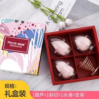 3个装美妆蛋套装 超软彩妆海绵化妆粉扑蛋不吸粉送支架包装礼品盒