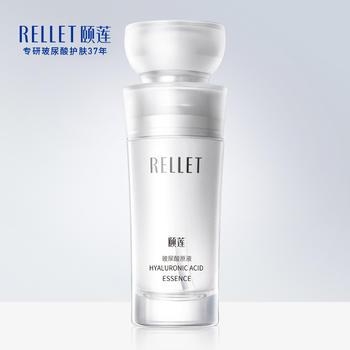 颐莲玻尿酸原液30g补水保湿提亮精华液安瓶深补水涂抹式玻尿酸