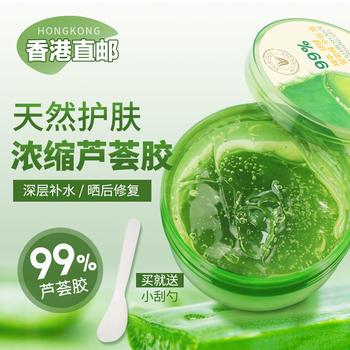 得鲜济州岛鲜鲜芦荟胶300g补水保湿