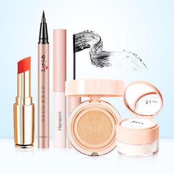 韩朵孕妇化妆品幻采柔肌彩妆5件套装遮瑕气垫CC霜散粉眼线笔