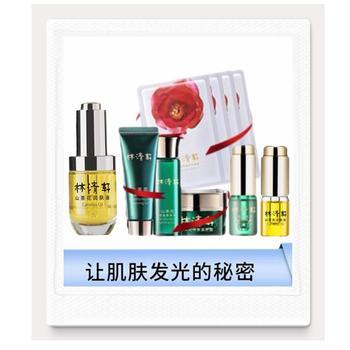 林清轩新会员专享山茶花油护肤套装