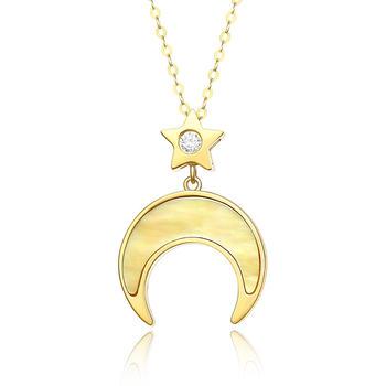 阿梵尼 18K金钻石吊坠女 星星月亮项链 锁骨链 黄色