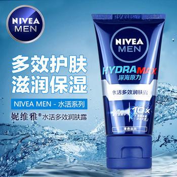 Nivea/妮维雅男士面霜水活多效露50g+100g洗面奶套装滋润保湿