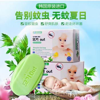 【限用日期至2021年】韩国进口泉德拉儿童驱蚊香皂60g*3块装