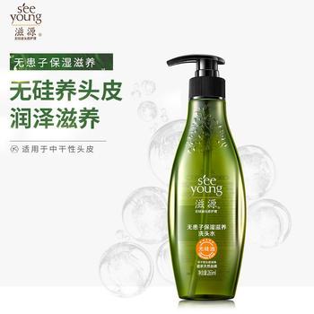 滋源 无硅油保湿滋养洗发水265ml(中干性)