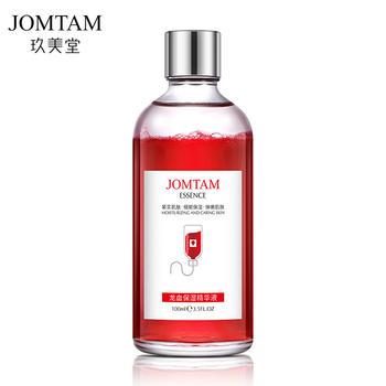 玖美堂 龙血保湿精华液面部补水滋润改善皮肤干燥水光控油100ml*2瓶