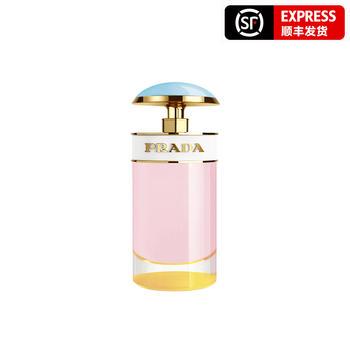 意大利•普拉达(Prada) 卡迪棒棒香水7ml