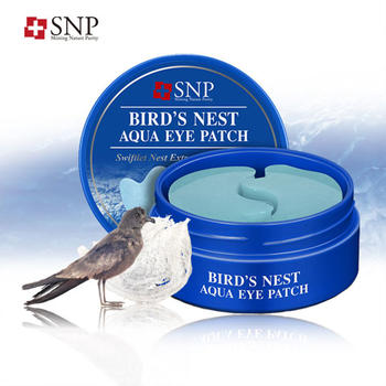 SNP眼膜补水保湿 去眼袋黑眼圈 胶原蛋白眼膜贴韩国正品