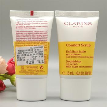 Clarins/娇韵诗 滋养舒缓磨砂膏15ML温和去角质