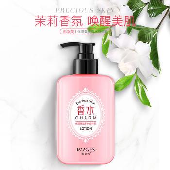 形象美保湿嫩肤香水身体乳 深层补水温和保湿润泽肌肤身体乳