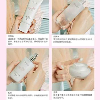 韩国LilaLily丁香莉莉水光四部曲空姐四件套水乳套装正品补水护肤