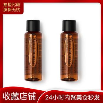 【琥珀油】24小时内聚美直发 日本•植村秀 (新)琥珀臻萃洁颜油15ml*2