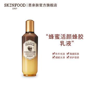 SKINFOOD思亲肤 蜂蜜活颜蜂胶乳液160ml 强化屏障补水