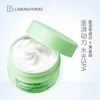日本Bb LABORATORIES胎盘素复活草修护补水保湿舒缓水洗清洁面膜175g