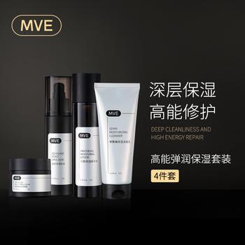 MVE高能弹润保湿套装 护肤套装 清爽控油水乳男女正品护肤套装