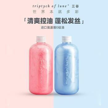 三谷triptychoflune氨基酸洗发水组合装 无硅油丰盈蓬松祛屑止痒控油