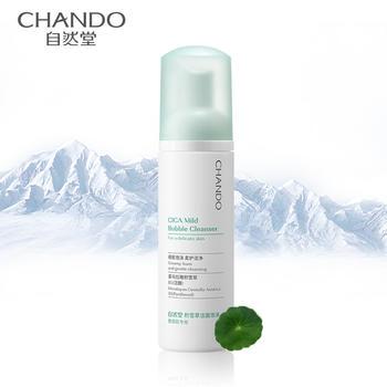 自然堂积雪草洁面泡沫150ml温和清洁肌肤泡沫丰富