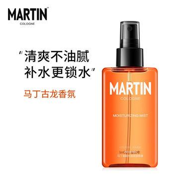 马丁男士保湿喷雾补水控油收缩毛孔爽肤水清爽须后水护肤品