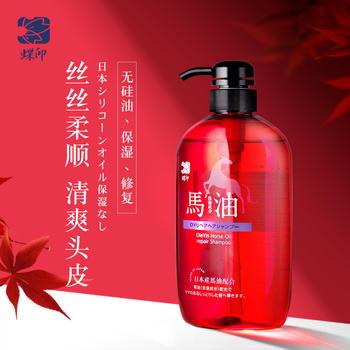 日本原装进口蝶印牌 马油保湿修复洗发水 600mL