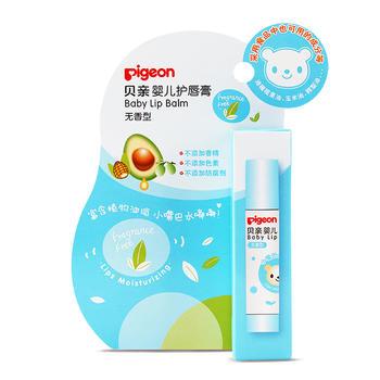 贝亲婴儿护唇膏3g(无香型)深入滋养,缓解干燥 IA159