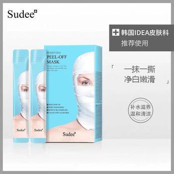 韩国Sudee素玳绷带撕拉面膜5ml/20条 温和清洁去黑头粉刺